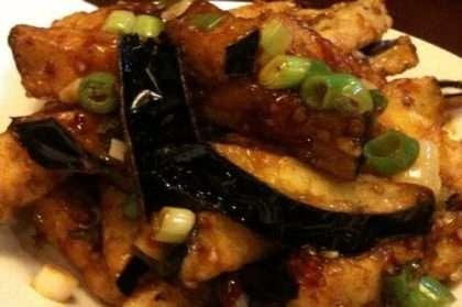 beringela-chinesa